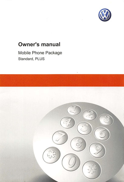 2012 Volkswagen Tiguan English Mobile Phone Package Cover