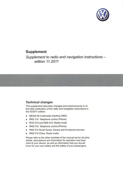 2012 Volkswagen Tiguan English Supplement to radio and navigation instructions Cover